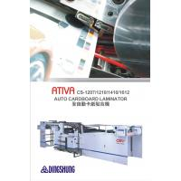 ATIVA AUTO Cardboard Laminator